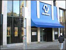 An banc ónar robáladh £26.5m i mbéal na Nollag 2004
