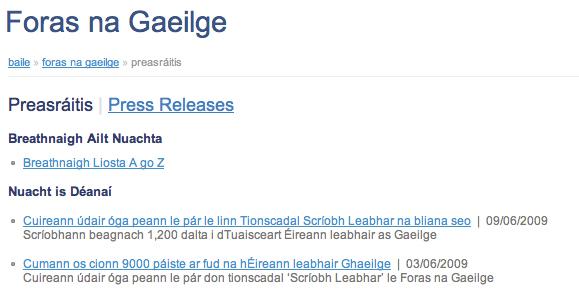 ....athruithe go dtí ar fud na hÉireann.  Caithfidh go bhfuil muintir an Fhorais ag léamh iGaeilge....